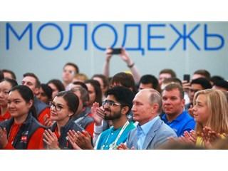 Путин усиленно развивает молодежную политику – зачем?