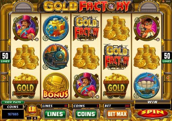 Игровой слот «Gold Factory»