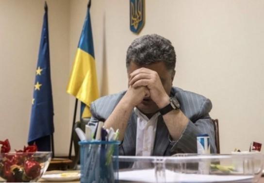 Порошенко совершил «невероятную глупость», подписав закон о реинтеграции Донбасса