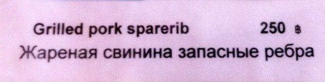 http://mtdata.ru/u8/photo903B/20196013231-0/original.jpg#20196013231