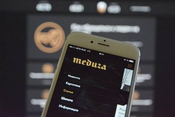 «Медуза» тонет: наблюдаем за провалом одиозного СМИ