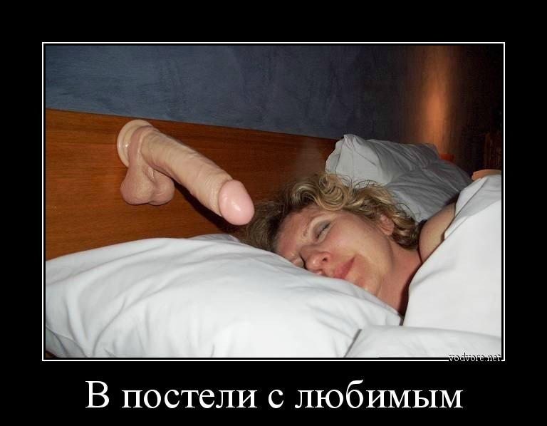 kak-konchit-v-domashnih-usloviyah