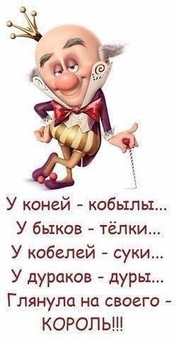 Ох уж эти женщины... Улыбнемся, сегодня пятница)))