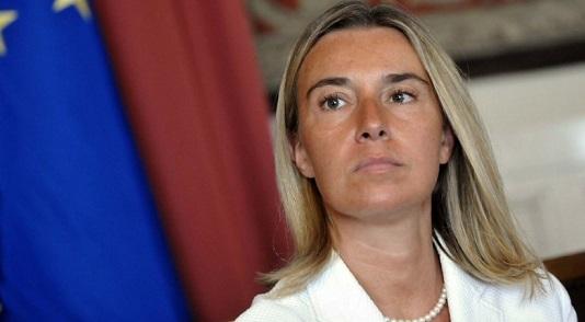 ЕС хочет привлечь Россию к афганскому урегулированию
