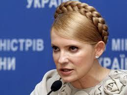 Тимошенко хочет ограничить П…