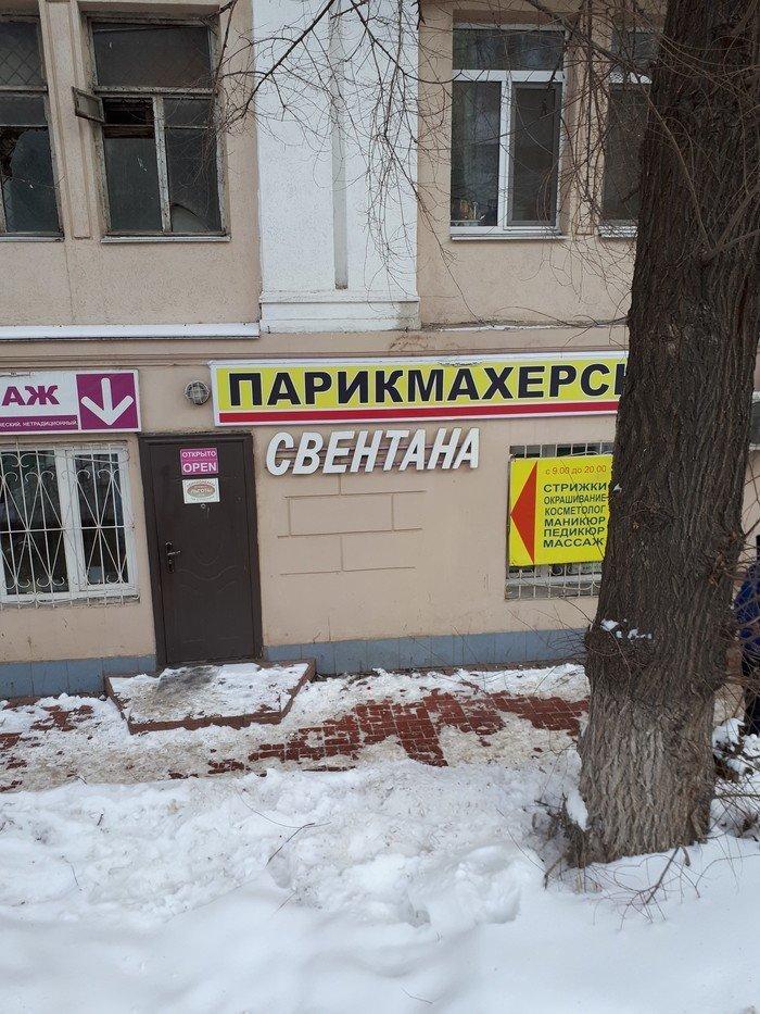 Интересно, так и задумывалось? Города России, города, прикол, россия, самара, юмор