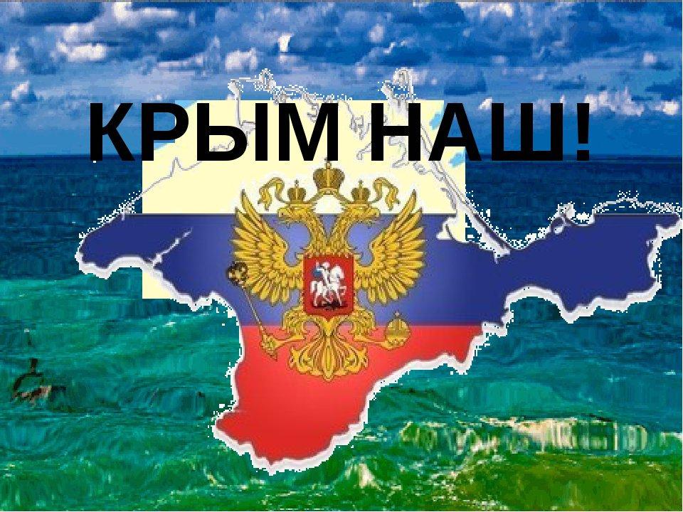 Плохому танцору Крым мешает – как и Донбасс, и Абхазия, и Приднестровье