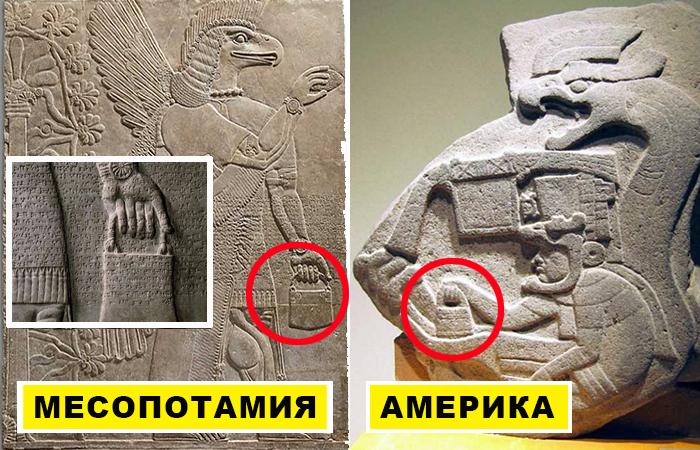 Тайны исчезнувших цивилизаций — вездесущая Сумка Богов