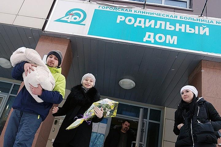 Многодетные семьи получат 450 тысяч рублей: В правительстве утвердили правила выплат на погашение ипотеки
