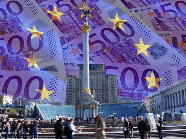 Еврокомиссия лишила Украину денег