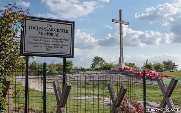 Кладбище у Ипсилона