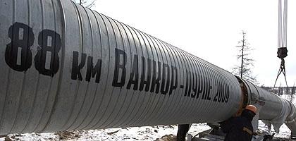 «Роснефть» привлекла МВД кспору онефтепроводе Ванкор—Пурпе