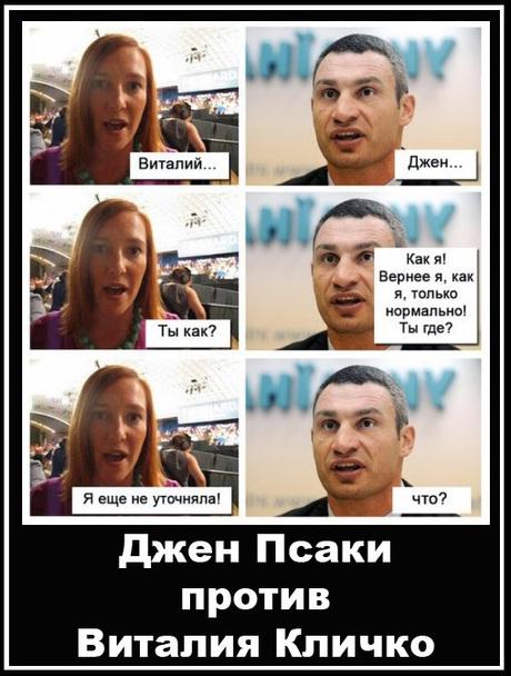Новый русско-украинский словарь