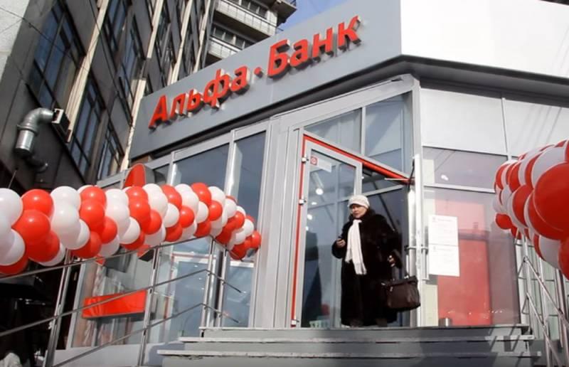 В Альфа-банке оценили вклад нацпроектов в будущее России