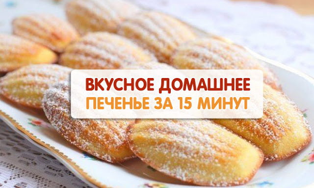 Рецепт фигурного печенья простые и вкусные