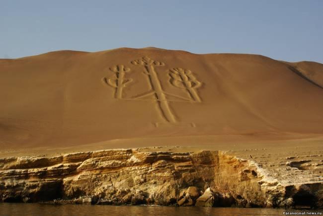 Загадка подсвечника пустыни Наска