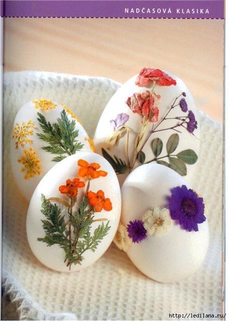 пасхальные яйца (457x640, 142Kb)
