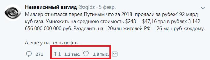 Новые русские. Вместо советских нытиков, которым правительство мешает.