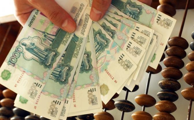 Пенсионная реформа убила мечту россиян о достойной жизни