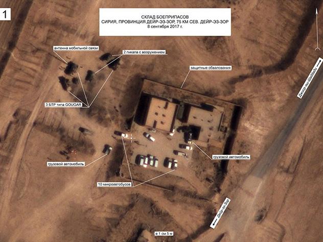 Минобороны РФ опубликовало доказательства сотрудничества США с ИГ*