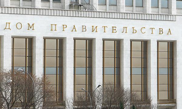 Правительство РФ выделяет 13,7 млрд на субсидии производителям сельскохозяйственной техники
