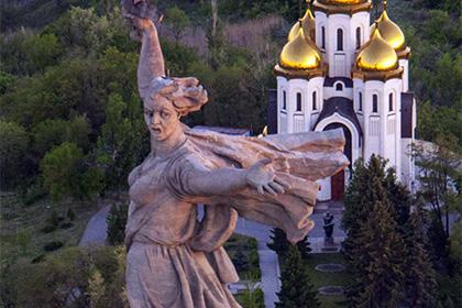 На «Родину-мать» потратят два миллиарда рублей