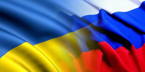 Открытое письмо всем украинцам.