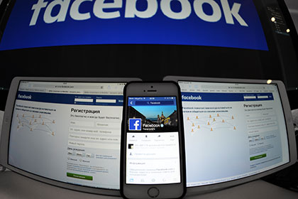 Facebook признал иллюминатов
