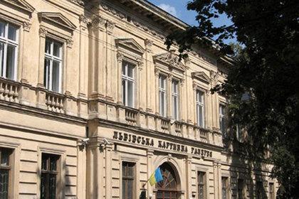 Львовские музейщики лишились книг на 10 миллионов долларов