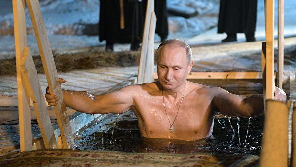 Президент России Владимир Пу…