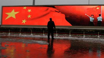 ИНОСМИ: Российско-китайское …