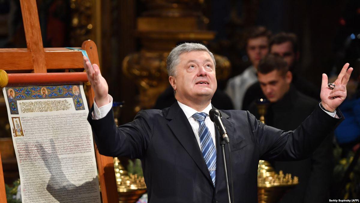 Петр Порошенко отправился в тур с культовым альбомом «Томос»