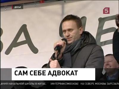 Навальный незаконно присвоил себе статус адвоката