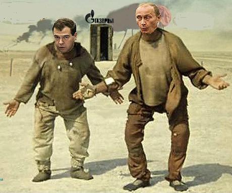 Как сочиняют страшилки про Россию?