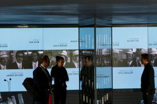 В Мюнхене открыли памятник жертвам теракта на Олимпиаде-1972