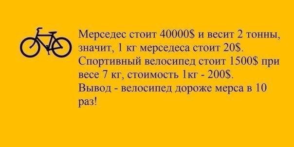 Занимательная математика ;)