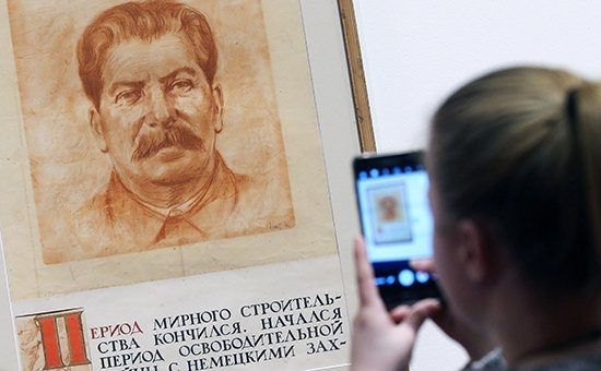 Любовь россиян к Сталину достигла исторического максимума за 16 лет