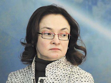 Банк России публично добивает рубль под аплодисменты ликующих либералов и спекулянтов