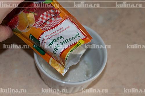 Желфикс смешать с 1 ст. л. сахарного песка.