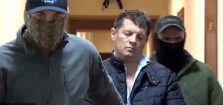 Схвачен украинский шпион: что дальше?