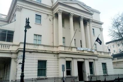 Лондонские активисты захватили особняк российского миллиардера