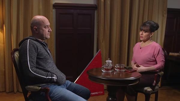 Захар Прилепин: Россия Западу непонятна, и это вызывает страх и ненависть
