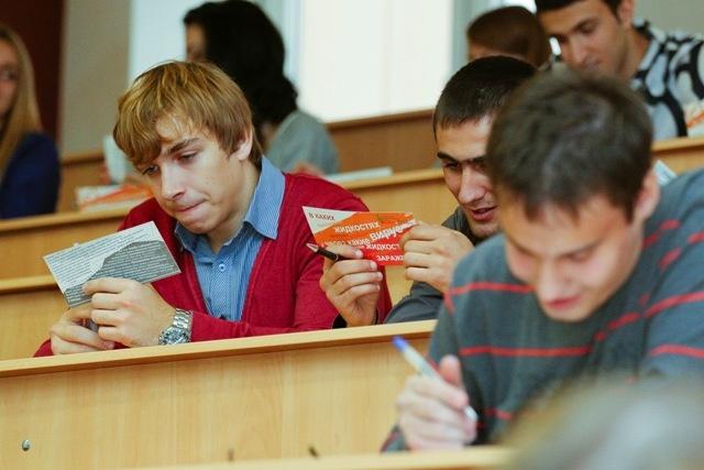 Уральский Финансово-Юридический институт (УрФЮИ)  участвует в смотре-конкурсе «Жизни и мечте – ДА!»