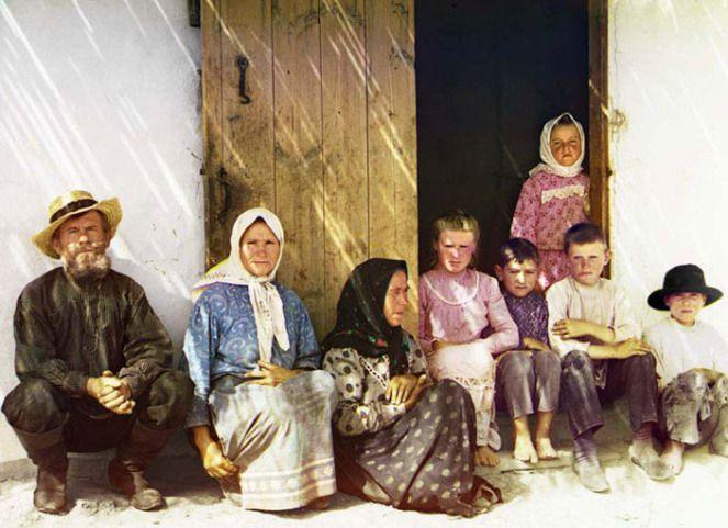 Откуда произошли наши фамилии фамилия, предки