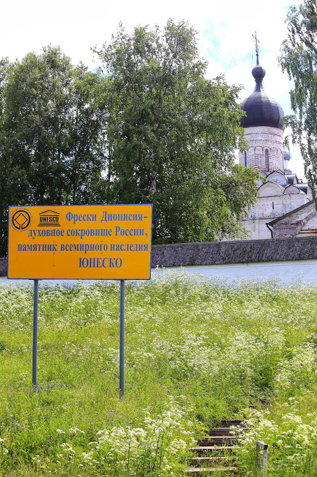 Ferapontov Monastery: the purest example of medieval art