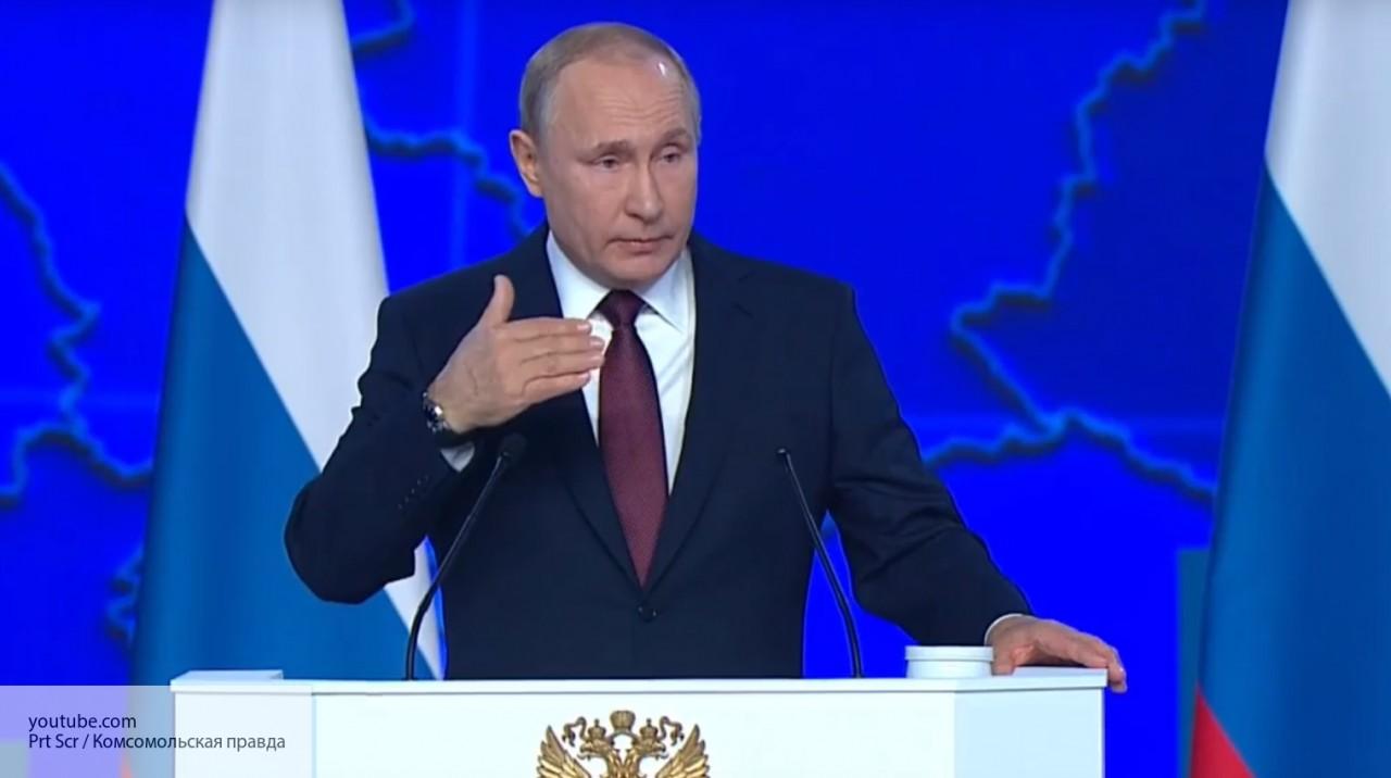 «Потратим не менее 1 трл рублей»: Путин рассказал о помощи онкобольным в России