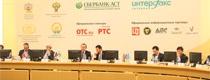 В Уфе начал работу форум: «Электронная торговля: вызовы евразийской интеграции»