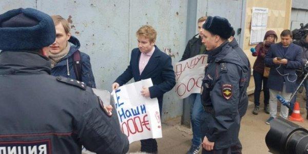 Полиция задержала школьников, требовавших у Навального обещанные €10 000