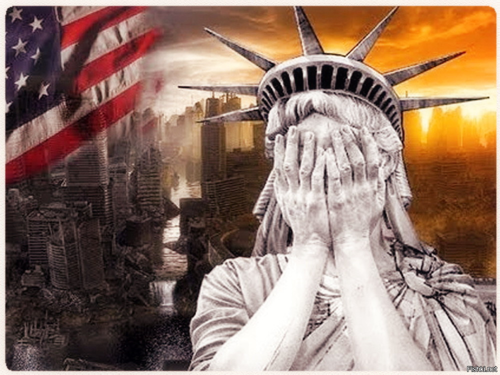 США стремительно теряют контроль над ситуацией