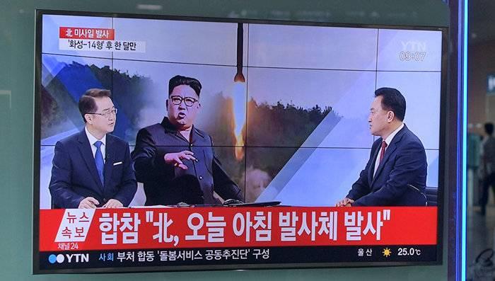 Пхеньян пригрозил жестким ответом на введение морской блокады
